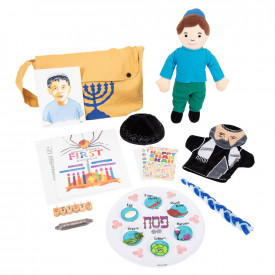Jewish Childs Artefact Collection